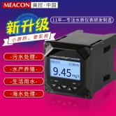 溶氧检测仪鱼塘在线溶氧仪电极DO含氧量传感器控制溶解氧测定仪表