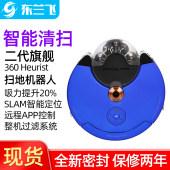 国行DYSON戴森扫地机器人二代家用吸尘机器人360 Heurist强劲吸力