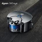 智能新科技Dyson戴森360Eye吸尘扫地机器人