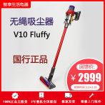 国行戴森DysonV11V10V8Fluffy/Absolute/Extra无线吸尘器家用新款