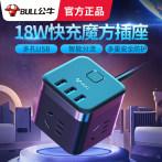 公牛USB魔方插座智能充电转换器排插排多功能快充充电器多孔家用无线接线板多口充电器旅行小插板转接头旗舰
