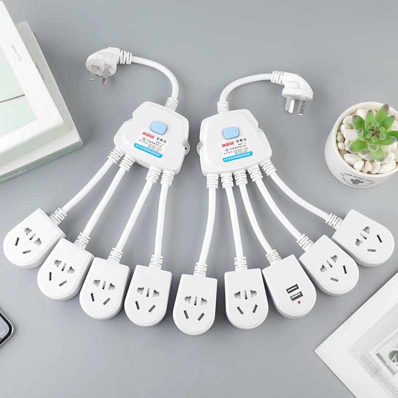 创意插座家用USB多孔功能插排延长线排插智能电源转换器纯铜插板