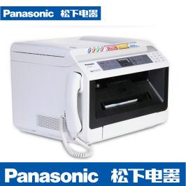松下KX-MB2128CN打印机复印机扫描仪传真机多功能一体机自动双面打印机一体机