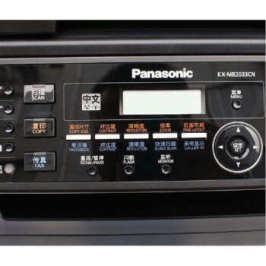 松下KX-MB2038CN打印机一体机复印机扫描仪传真机有线网络打印机松下打印机松下传真机松下多功能一体机