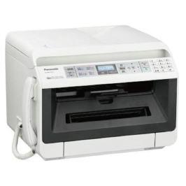 松下KX-MB2138CN激光多功能一体机打印机复印机扫描仪传真机自动双面有线网络打印机一体机传真打印多功能