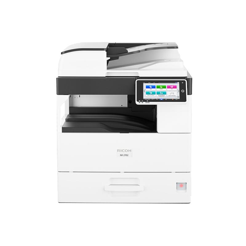理光官方旗舰店IM2702多功能黑白激光a3复合机打印机a3双面复印扫描双面打印一体机办公商用有线网络原装行货