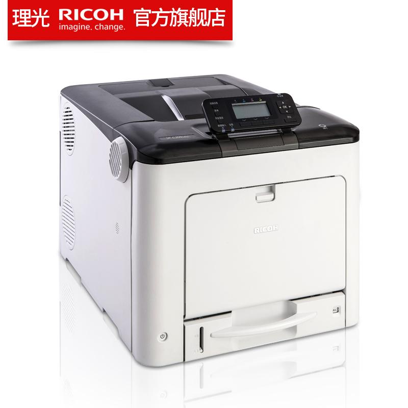 理光SP C360DNw彩色激光A4打印机双面办公商用网络wifi打印机
