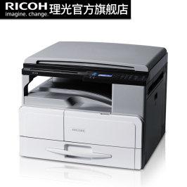 理光ricoh旗舰店MP2014黑白激光一体机a3打印机a3复印机扫描复印打印一体机办公复印机有线网络a3复合机原装