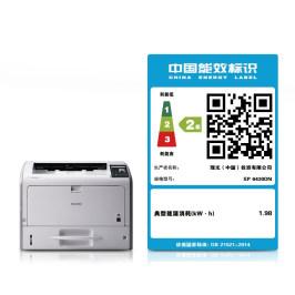 理光SP 6430DN黑白激光A3打印机 CAD图纸报表线稿打印