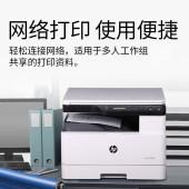 【百亿补贴】惠普M436N黑白激光打印机A3复印一体网络多功能办公
