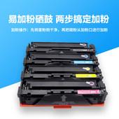 佳能MF742cdw彩色激光打印机A4复印传真四合一wifi办公商用746cx