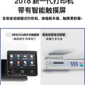 佳能MF645cx彩色激光打印复印扫描无线一体机A4自动双面办公MF641