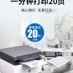 惠普135W黑白激光打印机复印扫描商务办公室A4家用无线一体多功能
