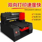 服装打印机器a3小型纺织衣服印图机t恤uv数码直喷印花机4小型印刷