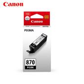 佳能/Canon墨盒PGI-870/CLI-871系列(适用TS5080/TS6080/MG7780/TS9080/TS8080)