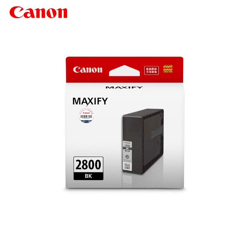 佳能/Canon墨盒PGI-2800系列(适用MB5480,MB5180,MB5080,Ib4180,iB4080)