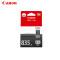 佳能/Canon墨盒PG-835/CL-836系列(适用iP1188 )
