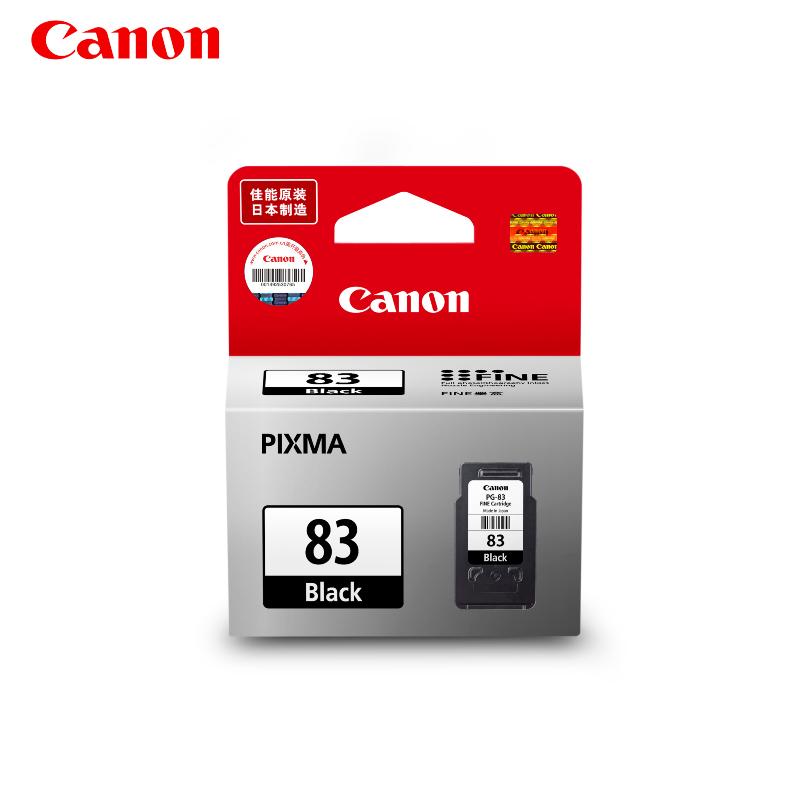 佳能/Canon墨盒PG-83/CL-93(适用E618/E608/E518)