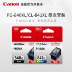 佳能/Canon墨盒PG-840/CL-841(适用TS5180/MX538/MX528/MX398/MX478/MG4280/MG4180/MG3680)