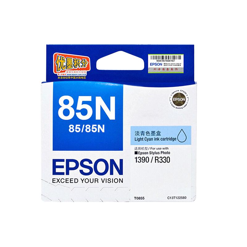 原装爱普生T0851墨盒T0851N EPSON PHOTO 爱普生打印机1390 R330墨盒 爱普生 85N T0851墨盒