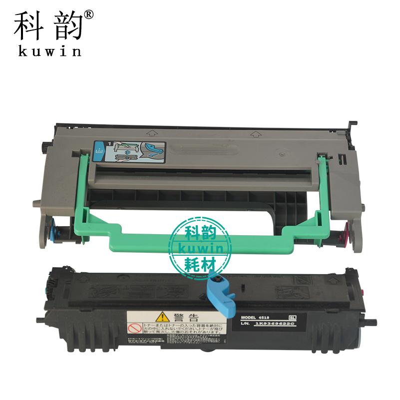 科韵适用爱普生EPL-6200L粉盒 6200L 6200N 6200T硒鼓 鼓架 碳粉