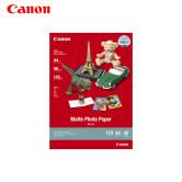 佳能/Canon 双面无光泽纸MP-101D系列/无光泽照片纸MP-101证件照/生活照/照片墙小报打印