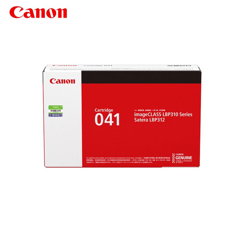 佳能/Canon硒鼓CRG041/CRG041 H(适用LBP312x/MF525dw)