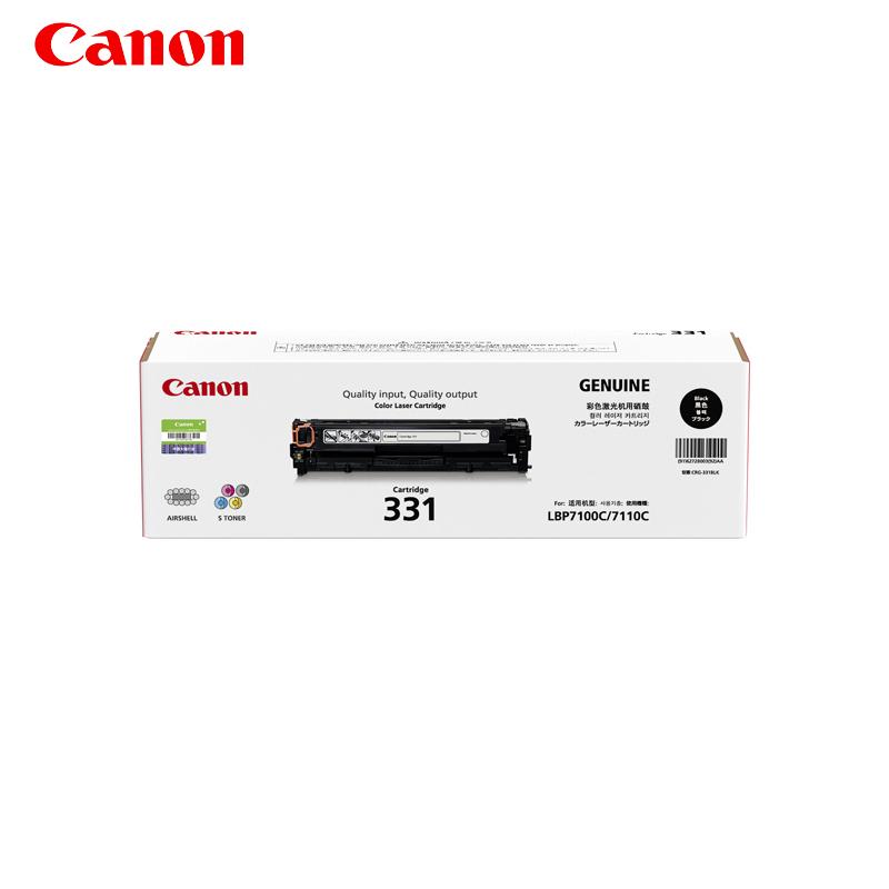 佳能/Canon硒鼓CRG331/CRG331 II(适用LBP7110Cw/LBP7100Cn/MF8280Cw/MF8250Cn/ MF8230Cn/MF8210Cn等 )