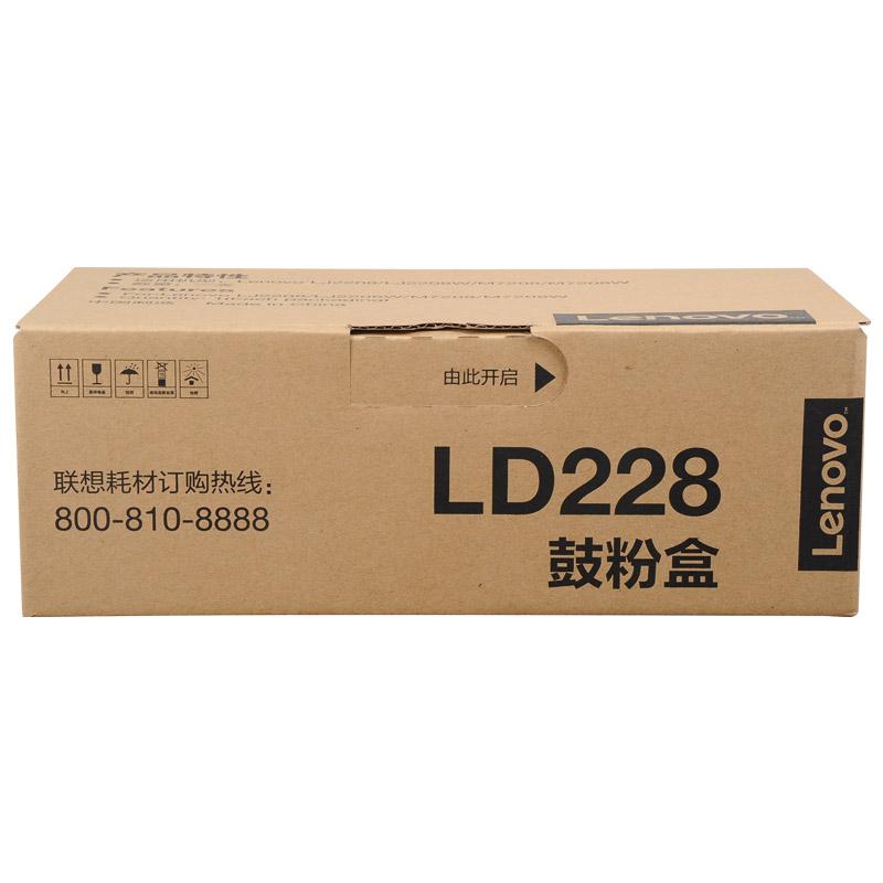 联想LD228原装感光硒鼓粉盒 LJ2208W LJ2208 M7208W M7208打印机适用