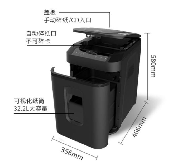 震旦aurora 碎纸机办公室 商用 大功率 大型 大容量 电动 全自动粉纸机  AS120CD