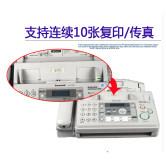 全新松下709 普通A4纸复印传真电话传真机一体机