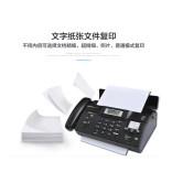 松下热敏纸传真机电话复印传真一体机自动接收全中文显示 876