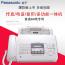 松下KX-FP7009CN普通纸传真机A4纸中文显示传真机复印电话一体机
