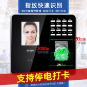 ZKTeco考勤机人脸考勤机面部识别指纹打卡机上班签到门禁刷脸一体机