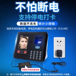 爱宝168人脸识别考勤机指纹人脸一体机公司上班打卡机面部识别智能手指签到神器