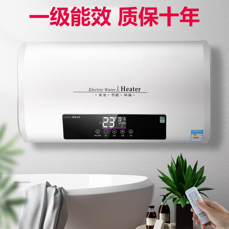 好太太智能WiFi电热水器家用卫生间储水式扁桶洗澡速热50l60L80升