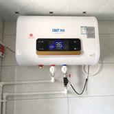 SAST/先科电热水器电家用智能扁桶储水式速热节能洗澡40升50L60升