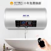 先科热水器电家用智能大屏储水式速热式淋浴节能洗澡40L50L60l升