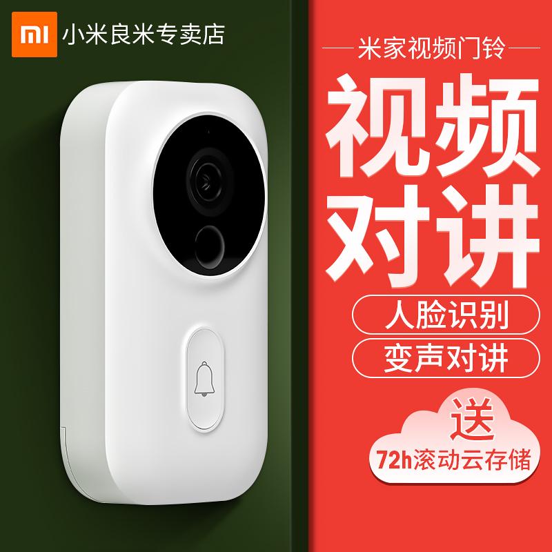 小米门铃套装米家可视智能视频监控器 家用防盗门电子高清猫眼无线门眼远程摄像头机免打孔夜视门镜wifi360