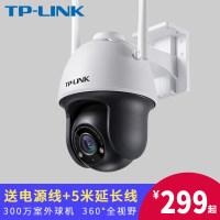 TPLINK室外无线球机摄像头家用连手机wifi高清夜视远程监控器户外