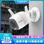 TPLINK室外摄像头WiFi无线网络高清夜视手机远程防水监控器IPC64C