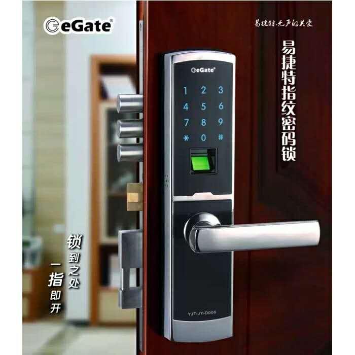 易捷特静音自动智能锁人 脸识别锁 指纹密码锁 刷卡锁