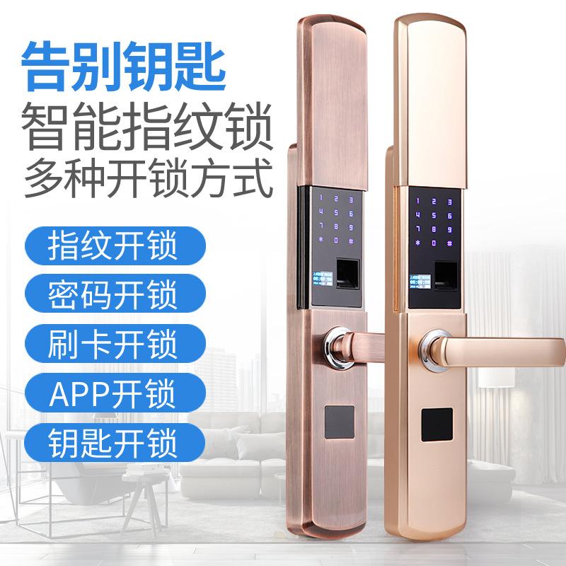 易捷特电机指纹锁家用防盗门锁刷卡锁智能锁离合游离马达锁配件
