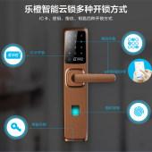 大华乐橙云锁K4S智能指纹锁家用防盗门锁手机远程开门摄像头联动