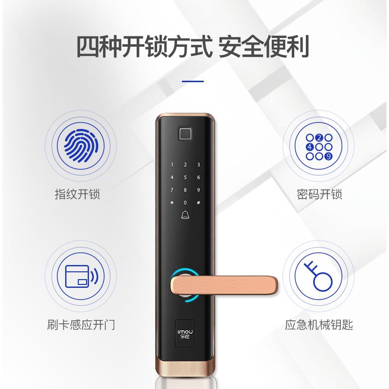 大华乐橙K6指纹锁家用防盗门智能锁密码锁电子锁网络摄像头联动