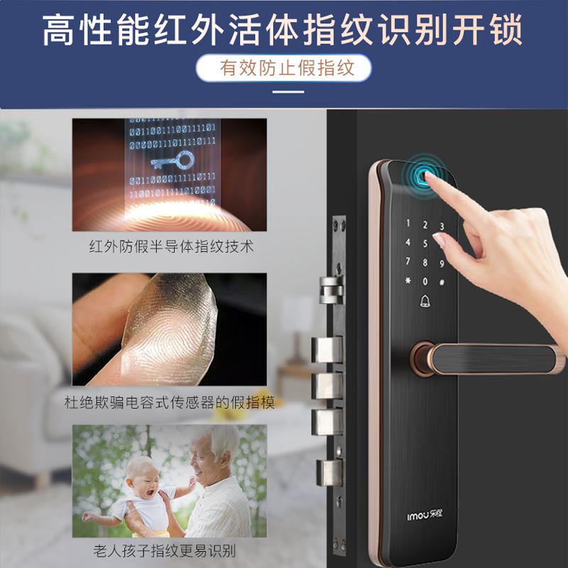 大华乐橙K2 智能锁 家用电子密码锁指纹锁防盗门锁 新款带门铃