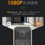 大华乐橙(IMOU)镜面指纹密码锁带摄像头电子智能猫眼视频锁P6