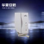 非可视门铃视得安 800AR9B对讲shidean非可视非可视对讲正品保证