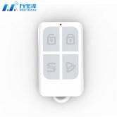 万宝泽安防配件:无线遥控器防盗报警器及迎宾器用开关布撤防按钮