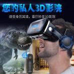 千幻魔镜6代升级版vr眼镜ar虚拟现实头盔手机专用3d体感游戏机头戴式一体机4d华为苹果vivo眼镜oppo看电影